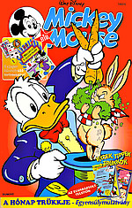 mickey mouse 199306 01