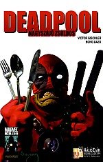 deadpool-mwm-10-01